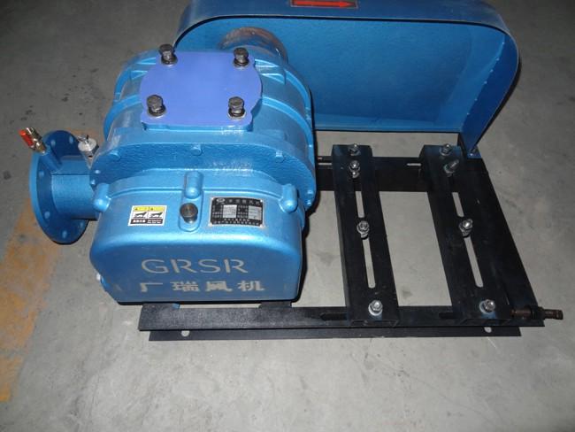 GRSR125罗茨鼓风机